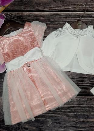 Платье с болеро на 4-7 лет