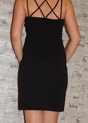 Тотальная распродажа! платье с красивой необычной спинкой
