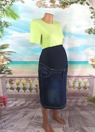 Джинсовая юбка для беременной 52-54р