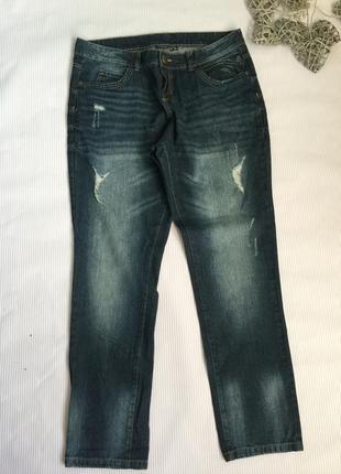 Стильные джинсы esmars