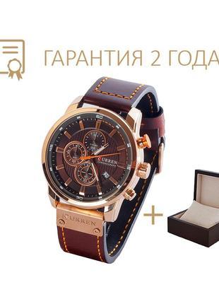 Часы мужские curren gold-brown