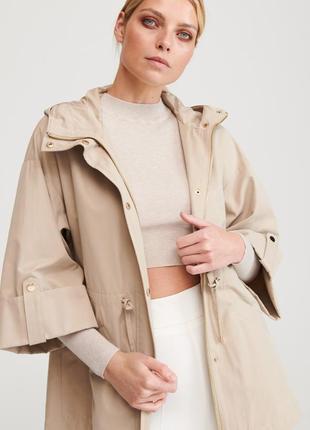 Куртка с широкими рукавами