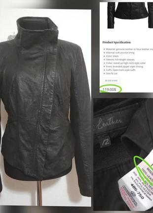 Фирменная базовая кожаная куртка с высоким горлом косуха 100% кожа !!!
