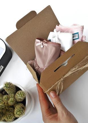 Набор комплект нижнего бесшовного белья трусики трусы бразильяна бесшовные в коробочке