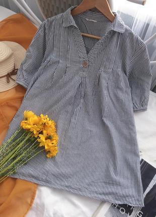 Легкая стильная  разлетайка блузка в полоску