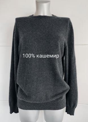 Стильный кашемировый свитер (100% кашемир) john lewis базового серого цвета