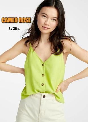 Cameo rose 🌹 (британия) яркий топ на пуговицах