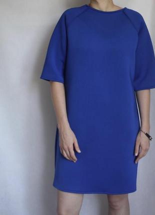 Платье из неопрена цвета электрик