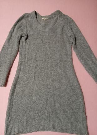 Серое теплое платье