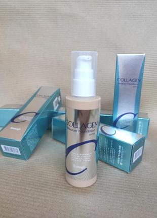 💫тональна основа enough collagen moisture foundation spf 15💫оригінал