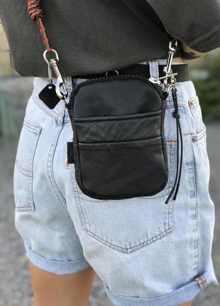 Кожаная сумочка для телефона