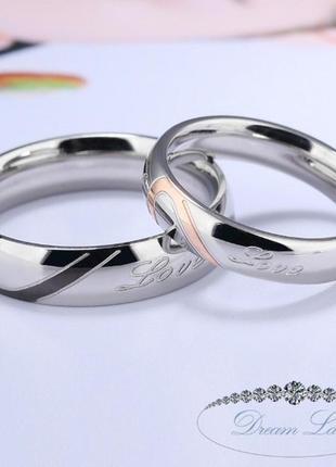 """Парные кольца для влюбленных из нержавеющей медицинской стали """"соединение сердец""""3 фото"""