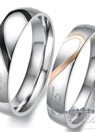 """Парные кольца для влюбленных из нержавеющей медицинской стали """"соединение сердец""""1 фото"""