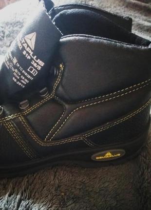 Рабочие ботинки , рабочая обувь , спец.обувь