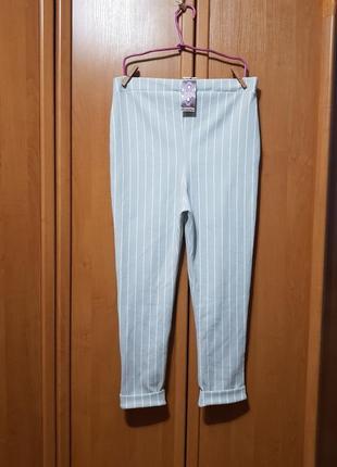 Крутые стильные штаны, стрейчевые серые брюки в белую полоску, штаны