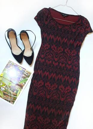 Платье миди new look