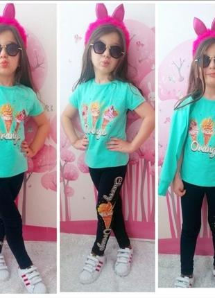 Костюмчик для девочек 3ка(кофта+футболка+лосины)