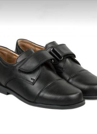 Фирменные кожаные туфли braska