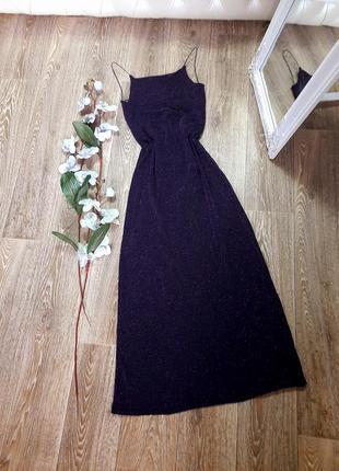 Шикарное платье по фигуре! цвет темно- фиолетовый люрекс! размер м.
