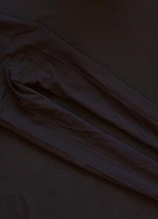 Классические штаны atmosphere