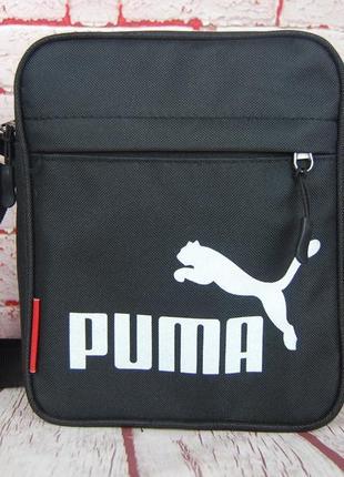 Спортивная сумка-барсетка через плечо puma .тканевая сумка. кс141