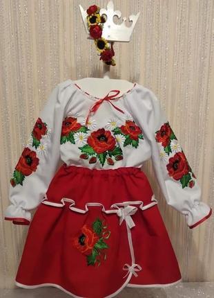 Костюм в українському стилі на дівчинку. вишиванка дитяча