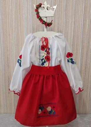 Український костюм на дівсинку. вишиванка дитяча