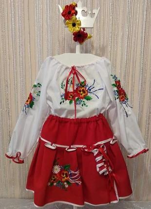 Український костюм  на дівчинку..вишиванка дитяча
