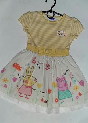 Платье с рера