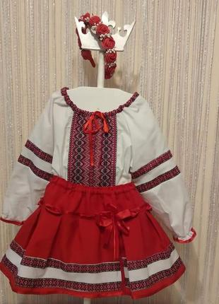 Український костюм на дівчинку . вишиванка  дитяча