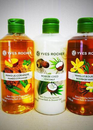 💐набір гелів для душу по 400 мл(кокос,ваніль,манго) ив роше yves rocher