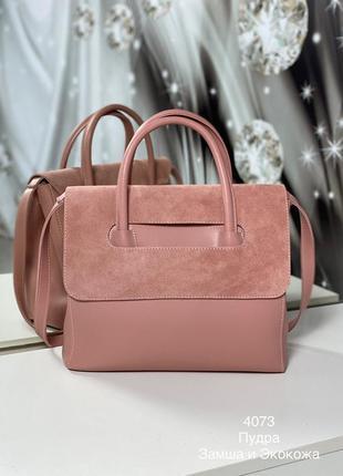 Женская повседневная сумка саквояж