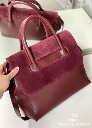 Женская сумка саквояж бордо