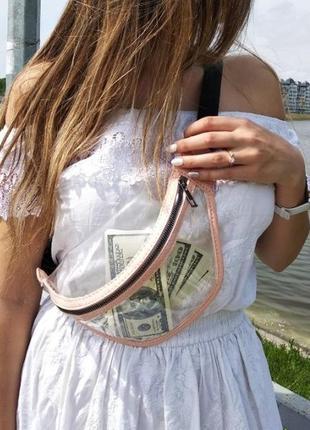Sale! прозрачная розовая сумка на пояс поясная бананка