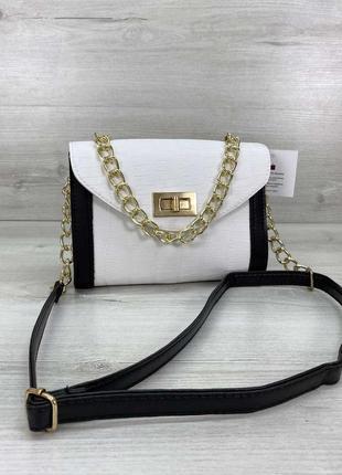 Белая маленькая сумка через плечо женская летняя кросс-боди на цепочке