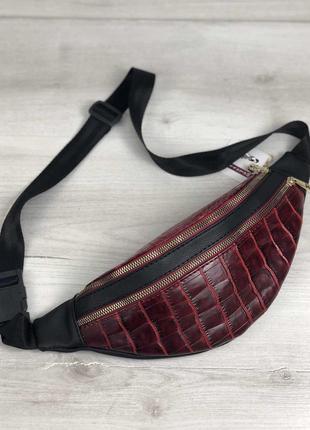 Красная женская сумка бананка на пояс через плечо большая два отделения