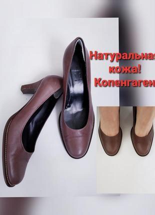 Коричневые лодочки на узкую ногу туфли на каблуке натуральная кожа прошиты  billi bi