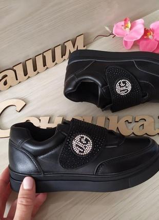 Туфли лодочки макасины