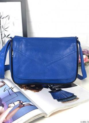 Синяя сумка натуральная кожа