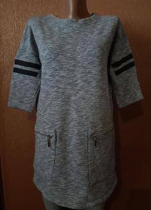 Длинный свитшот короткий рукав с накладными карманами размер 10 new look