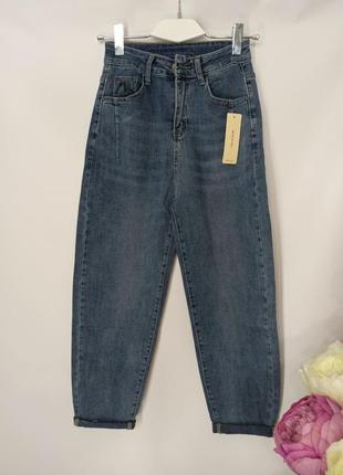 🇮🇹 джинсы италия