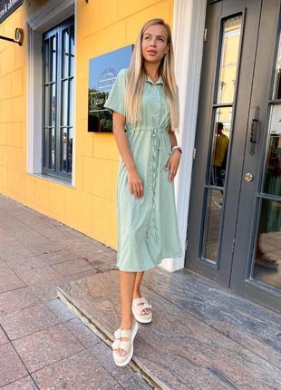 Стильное платье из софта