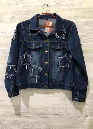 Джинсовая куртка пиджак рванка звёзды размер с-м