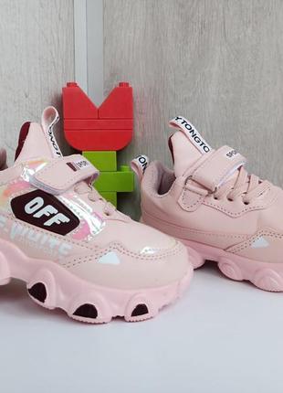 Яркие стильные кроссовки для девчули