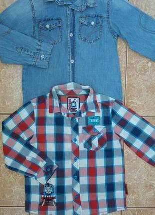Стильный набор: модная красивая джинсовая рубашка нарядная рубашечка в клетку