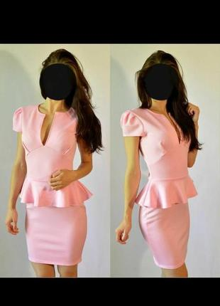 Платье неопрен нарядное с баской