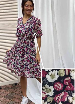Цветочное платье с рюшами и небольшим изъяном розовый