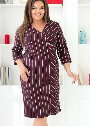 Платье бордового цвета в полоску