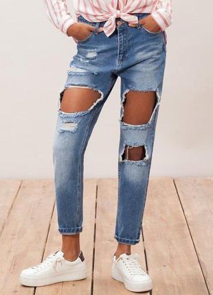 Philipp plein джинсы оригинал с дырками рваные скинни укороченные с потертостями светлые