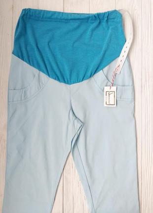 Голубые бирюзовые летние брюки брючки штаны для беременных вагітних